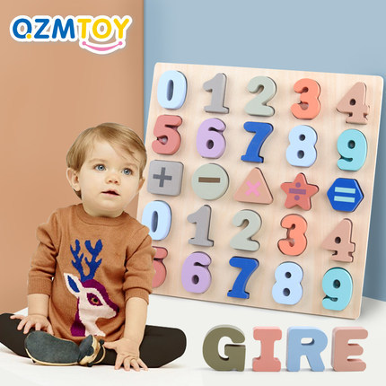 QZM Clever block letter puzzle boys and girls building block numbers wooden educational toys for chi