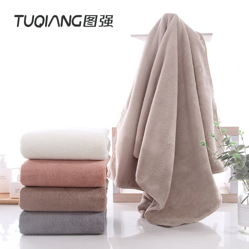 TUQIANG Plain coral velvet bath towel is soft with fine absorbent fiber