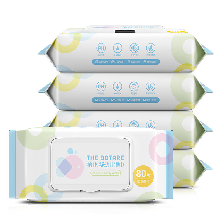 ZHIHU Plant care baby wipes 80 puffs / bag with cover portable wipes baby hand mouth wipes 5 package