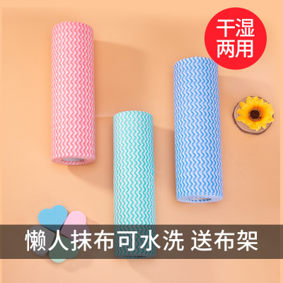 YINGJIEYA khăn lau tay Giẻ lau bếp lười, khăn lau bát đĩa dùng một lần, vải không dệt, không dính, t