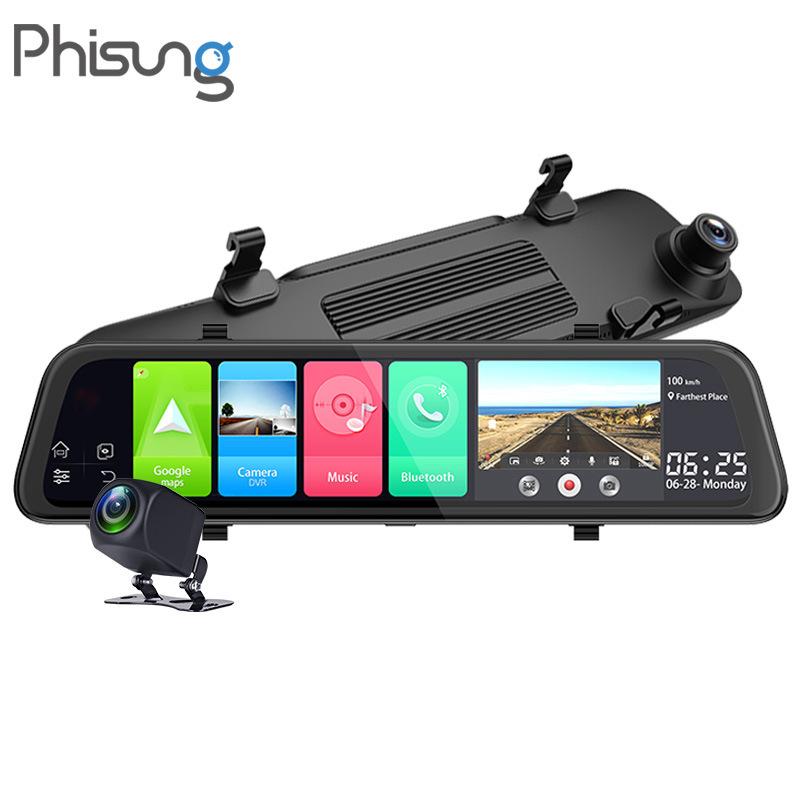 MASIKE 12 inch 4G streaming media full screen HD navigation 12
