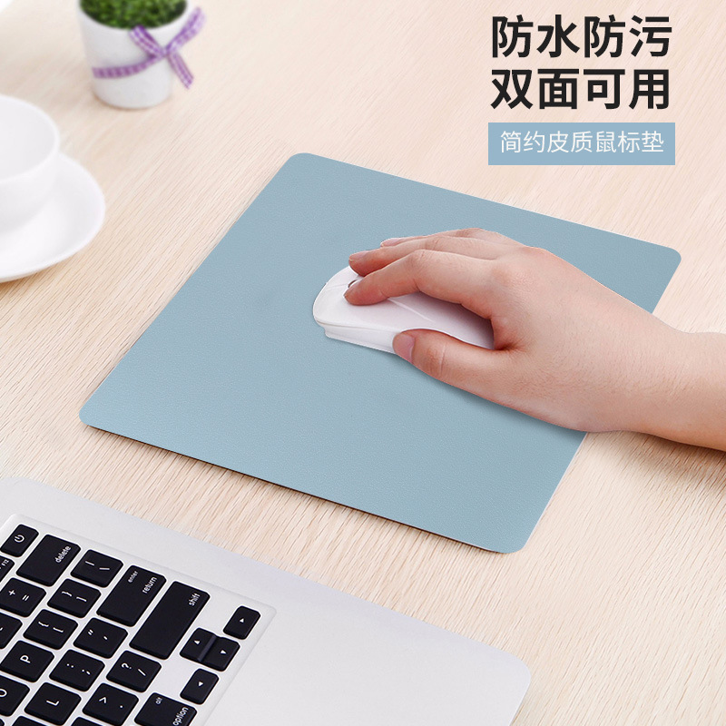 ZHIFAN PU leather waterproof computer mouse pad simple office Game Desktop fashion notebook mouse pa