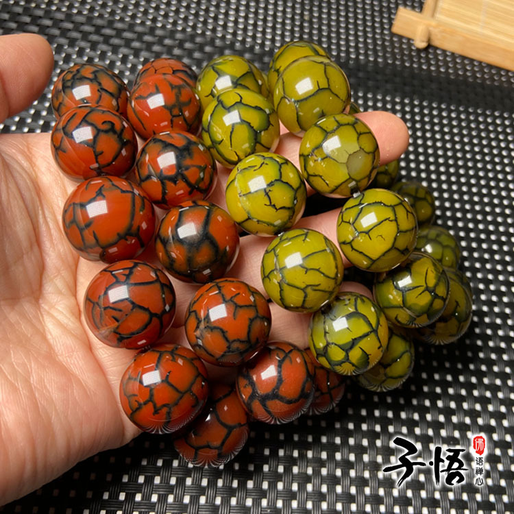 Brazilian yellow dragon scale agate 20mm men's hand string dragon pattern agate playing with Buddha