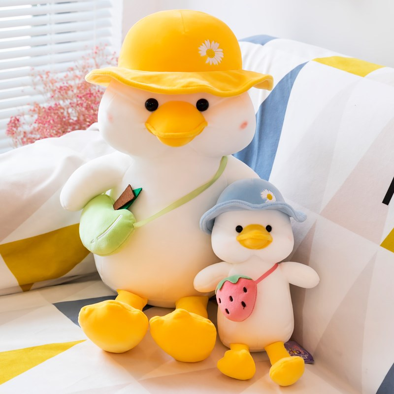 BUGUXIONG Come on duck doll cute school duck duckling duckling plush toy net Red duck doll doll slee