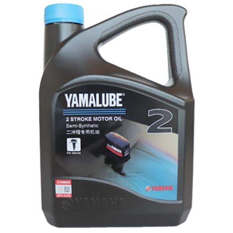 YAMAHA Special engine oil for outboard engine of motorboat 2-stroke 4-stroke marine motor motorboat
