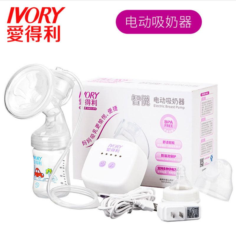 Máy hút sữa điện Aideli với công suất hút cao tự động massage
