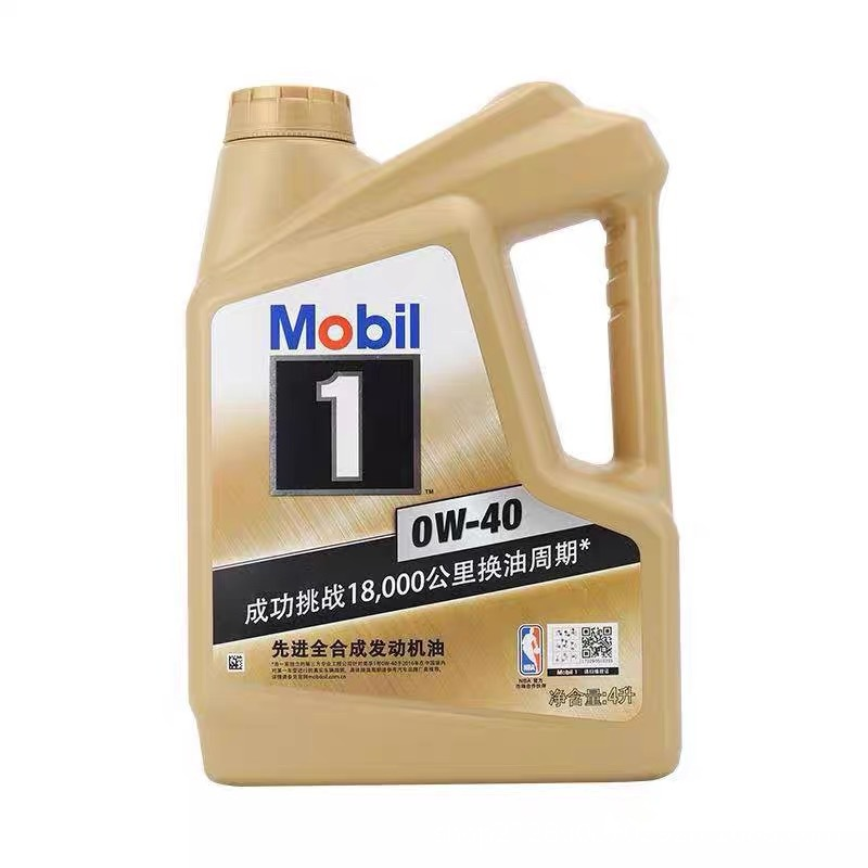 Mobil Oil No.1 jinmobil No.1 0w-40 fully synthetic engine oil Sn 4L