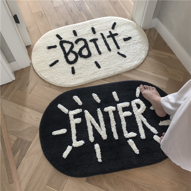 Black and white simple Nordic style toilet absorbent mat bath anti slip mat 45 * 65cm