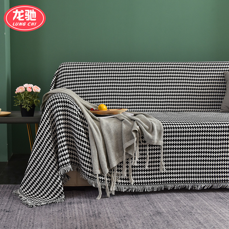 Black and white plaid series net red sofa cover, full cover, all inclusive lazy sofa cushion, availa