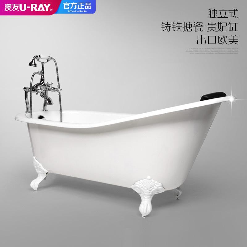 Bồn Tắm 1.4m1.5 / 1.6 / 1.7m bồn tắm tráng men lớn