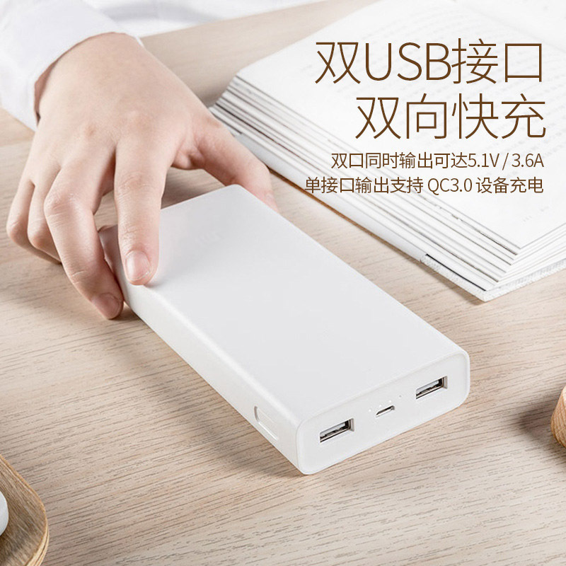 Suitable for Xiaomi mobile power supply 2C 20000mah, apple Android universal fast charging, portable