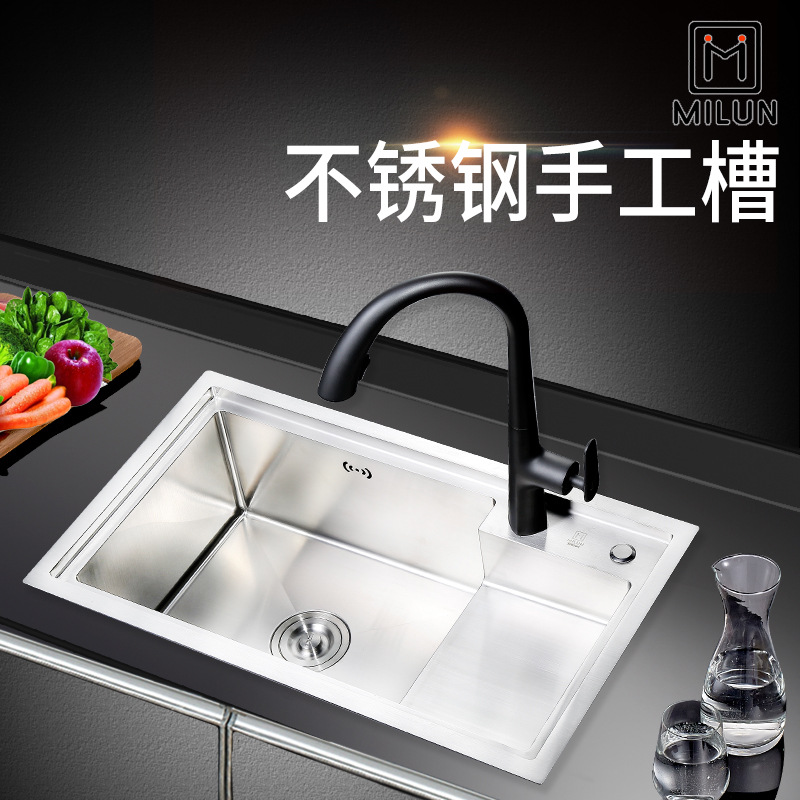 MILUN New 304 stainless steel wire drawing household single basin kitchen sink thickened stepped veg