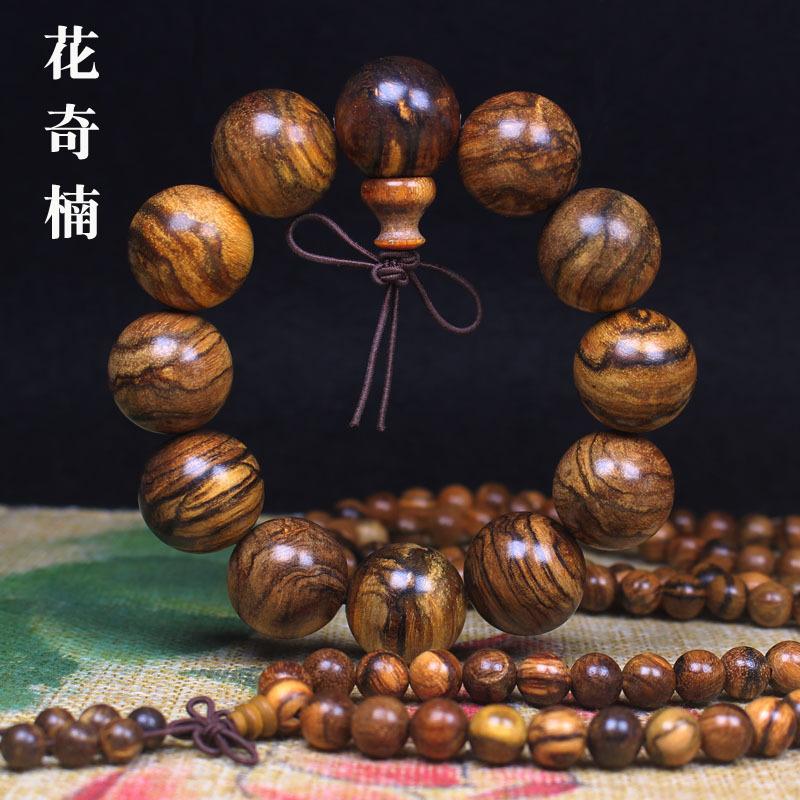 Kalimantan Hua Qi Nan hand chain tiger pattern tiger skin pattern rosary beads Buddha beads