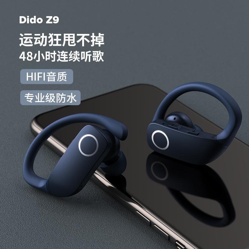 DIDO Z9 Bluetooth headset 5.0 true wireless digital display double ear and half in ear TWS noise red