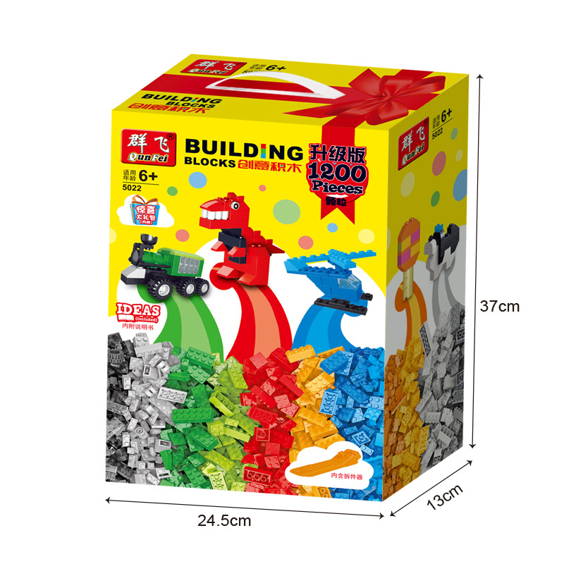 Magnetic chip building block children's puzzle building block early education toy Intelligence Deve