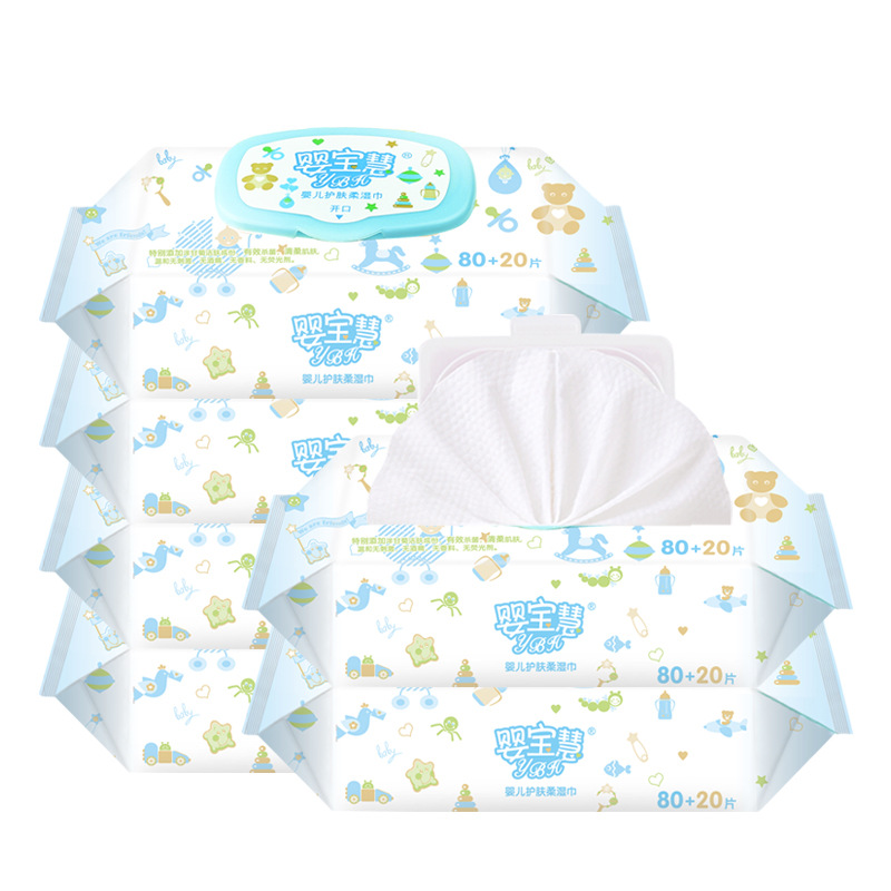 Baby wipes 100 puff with cover baby wipes newborn wipes hand mouth special wipes