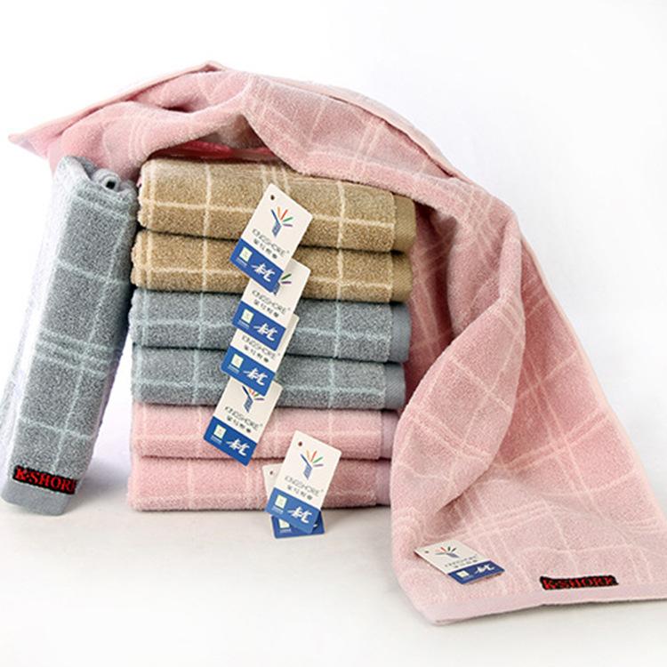 KING SHORE Golden towel pure cotton British Plaid satin towel soft absorbent towel