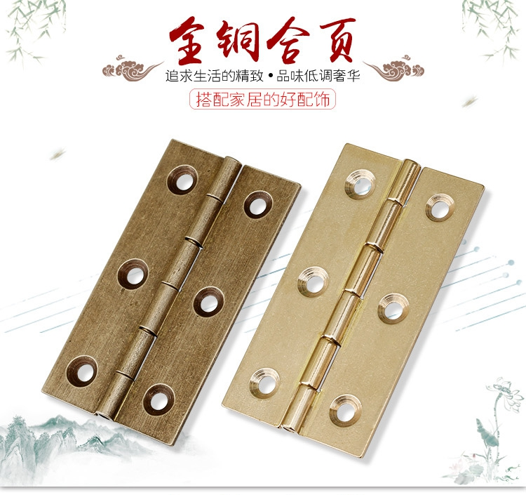 NADAO Chinese style antique door and window pure copper hinge complete camphor wood box hinge Taiwan