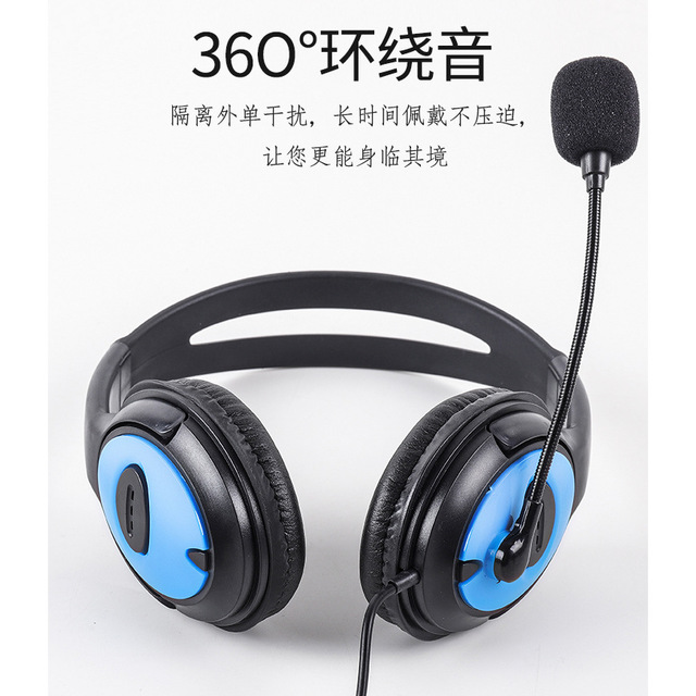 KEY Headset game headset electronic competition eat chicken voice by wire mobile phone computer gene