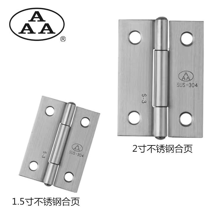 777 / AAA hinge 304 stainless steel hinge 1-4 inch slotted door 2 thickened hinge hardware 3 inch sm