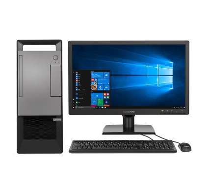 Office split desktop computer t4900v interface is rich and flexible