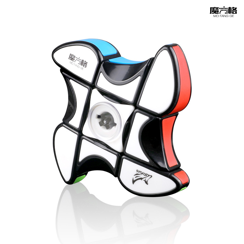 QIYI Magic finger tip wind fire wheel Rubik's cube finger decompression Rubik's cube children's c