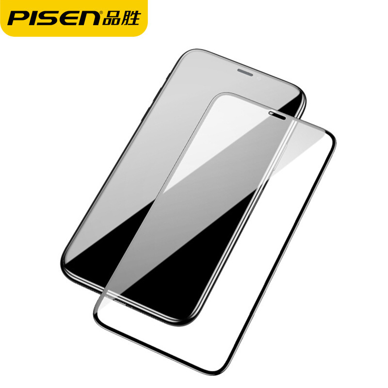 PISEN The toughened film of Pinsheng mobile phone is suitable for iPhone 11pro Max 7 8plus XR XS ful