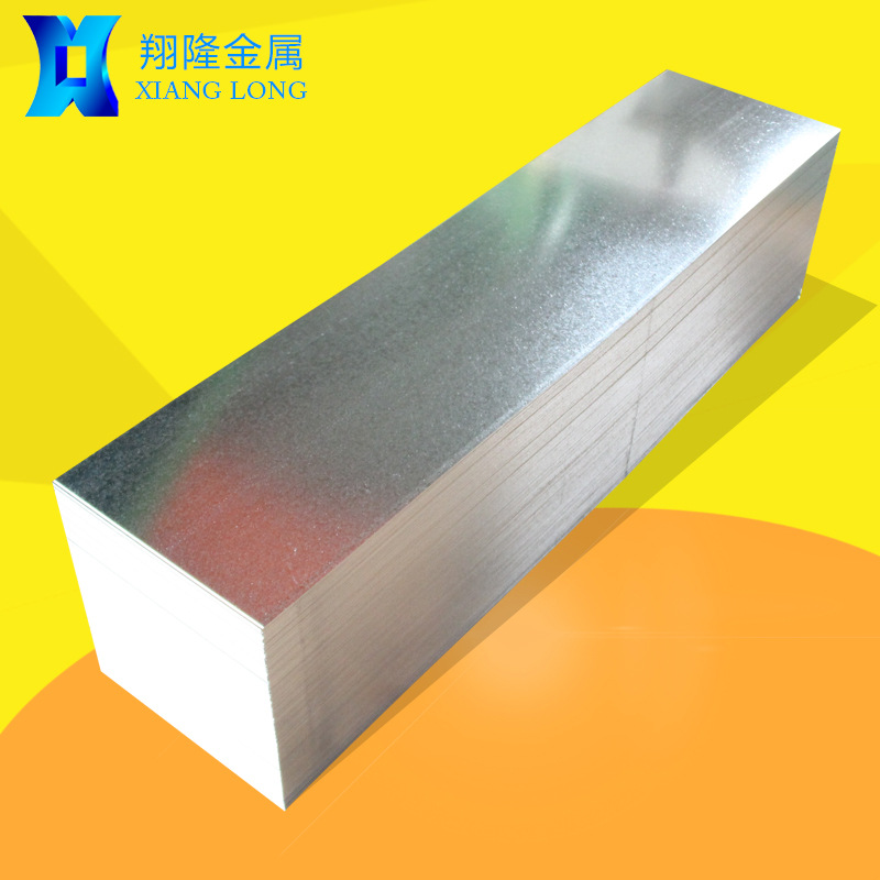 Angang dx51d patterned galvanized processing customized Kaiping distribution metal products 1.2 galv