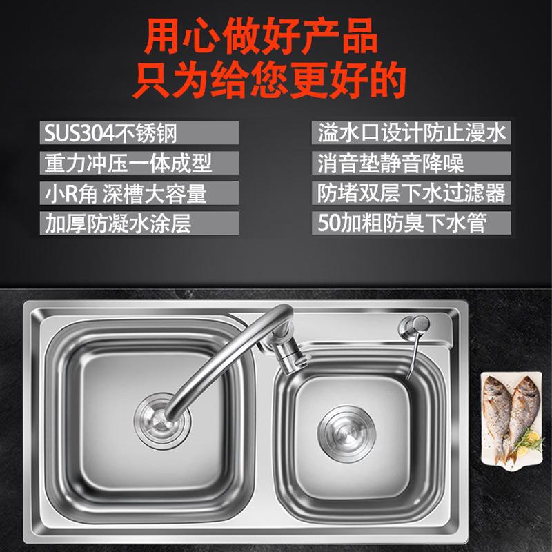 304 stainless steel dish washing basin sink household kitchen double trough dish washing basin dish