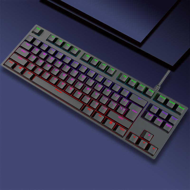 Pengbai technology 87 key mechanical keyboard plug and play USB wired computer keyboard luminous key