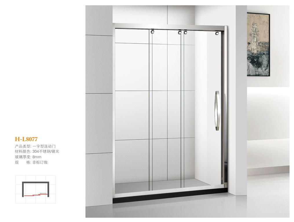 HONGDONG Bathroom tempered glass door integrated bathroom door dry wet separation bath room
