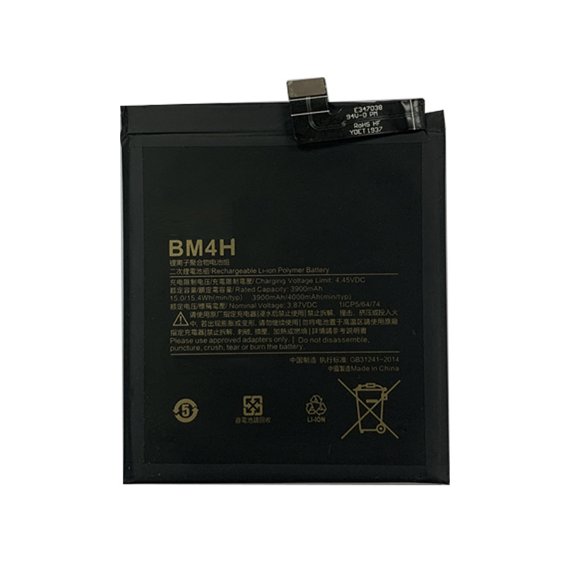 CHONGXING Bm4h original battery is suitable for Xiaomi 9pro mobile phone with built-in battery and h
