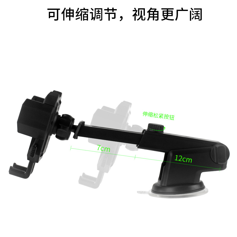 Sifang mobile phone bracket automatic telescopic rod mobile phone navigation multi function rotating