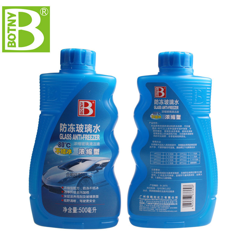 Baoshili antifreeze wiper essence automobile glass cleaner - 80 degree antifreeze Glass Water 500ml
