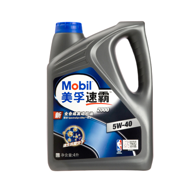Mobil Suba 2000 automobile lubricating oil 5W-40 Sn fully synthetic technology engine oil 4L