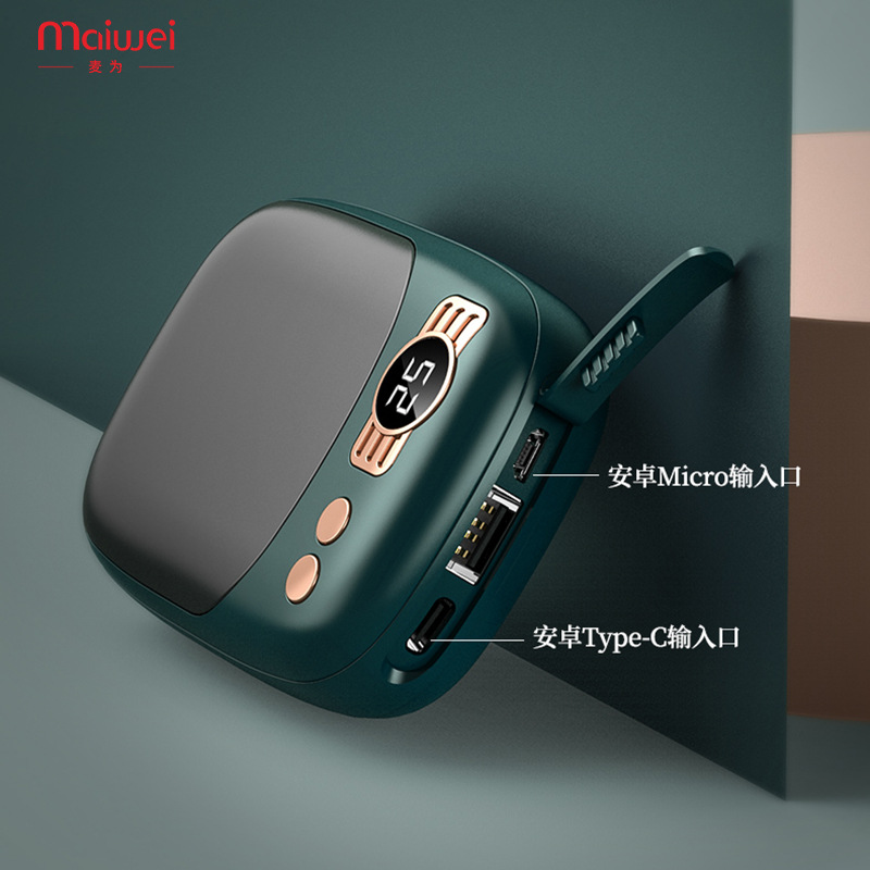 MAIWEI USB hand warmer power charger Mini new warm baby electric heating two in one mobile power sup