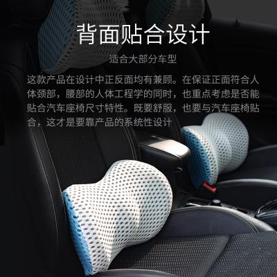 HAOMIAN Gối tựa lưng Bộ nhớ đệm tùy chỉnh gối tựa đầu xe hơi gối tựa lưng gối tựa xe hơi ghế văn phò