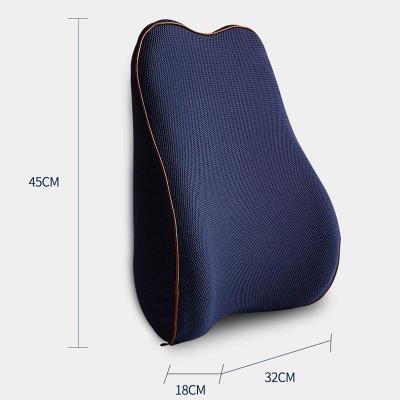 Gối tựa lưng Đệm ô tô ghế văn phòng memory foam ghế thắt lưng hỗ trợ tựa lưng phụ nữ mang thai gối t