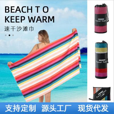 Khăn tắm Nước ngoài thương mại hai mặt nhung thấm hút và khô nhanh khăn tắm biển in khăn tắm sợi nhỏ