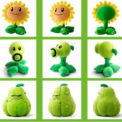 ZWDZJS gối ôm Plants vs.Zombies đồ chơi sang trọng búp bê búp bê gối hạt hướng dương bom anh đào đầy
