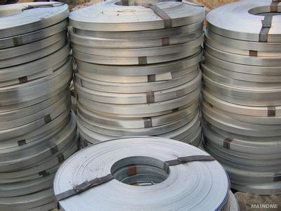 Galvanized steel strip