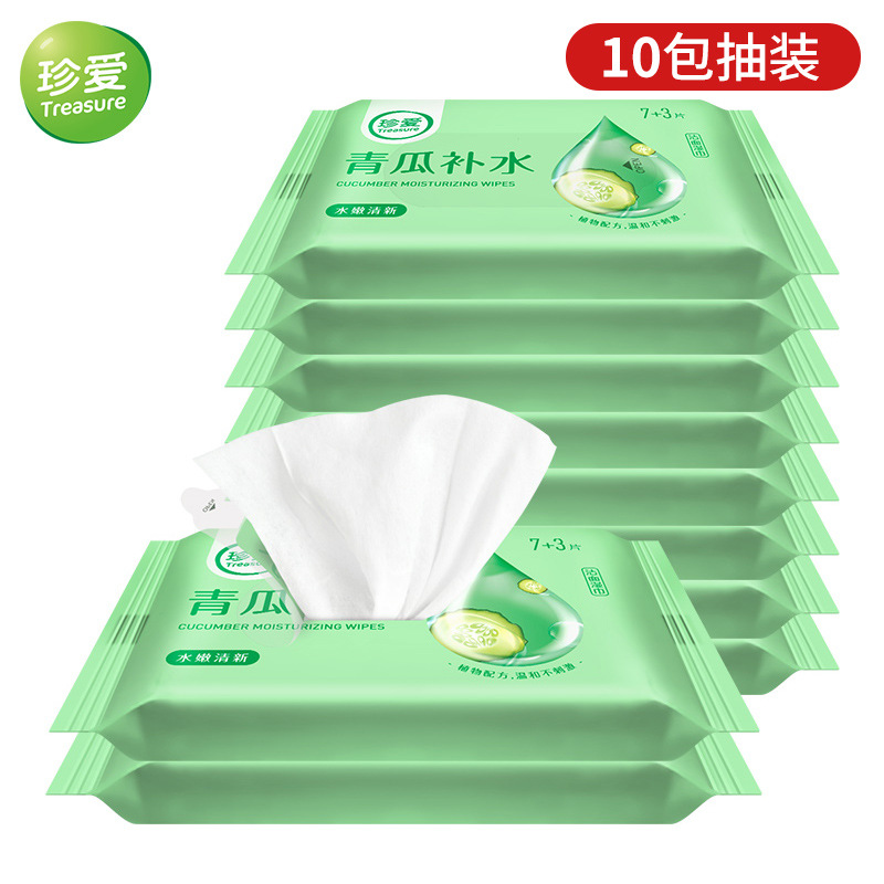 Treasure cucumber moisturizing wipes adult cleansing oil control wipes 10x10 tablet wipes portable w