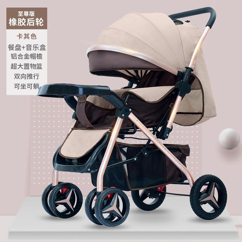 Xe đẩy em bé 4 bánh gấp di động hấp thụ sốc cho bé dạo chơi
