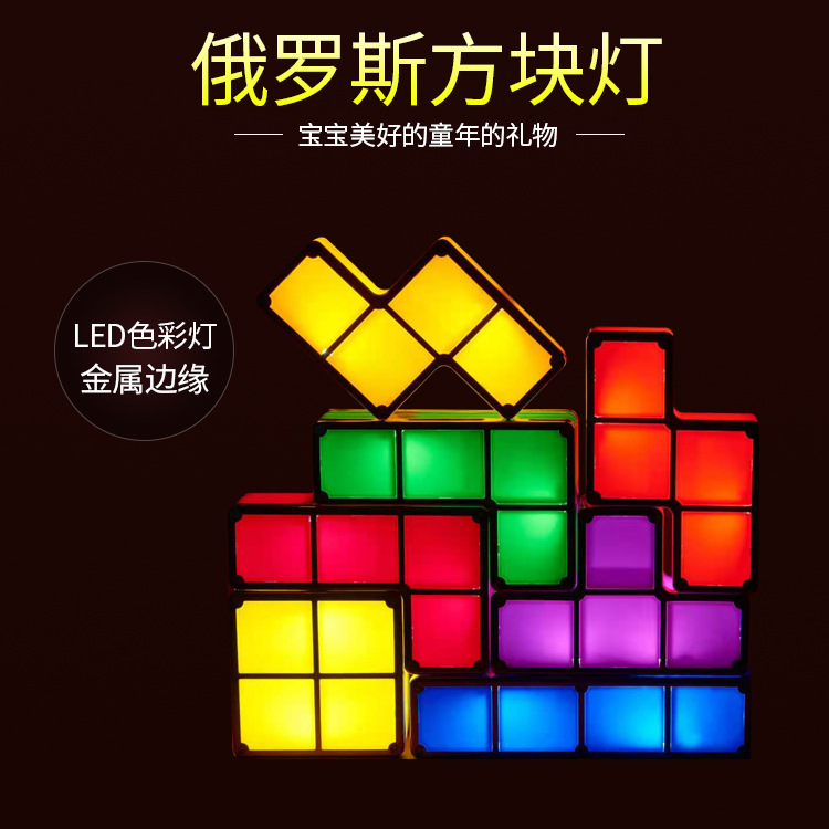 Đồ chơi xếp hình bằng đèn led phát sáng
