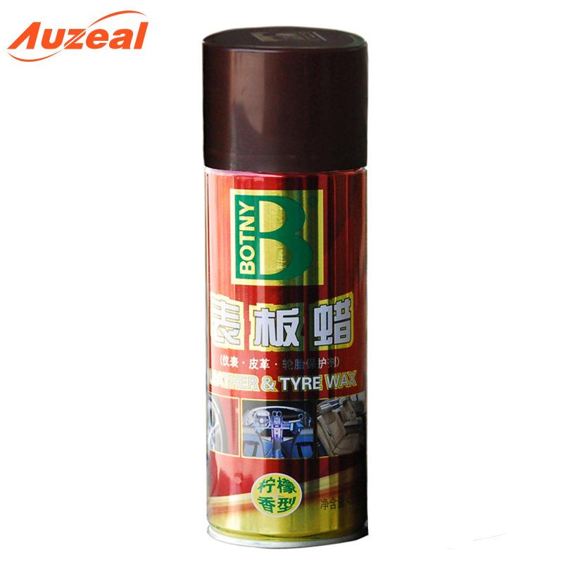 BOTNY Bosili surface wax car beauty tools leather renovation dashboard car beauty maintenance car wa