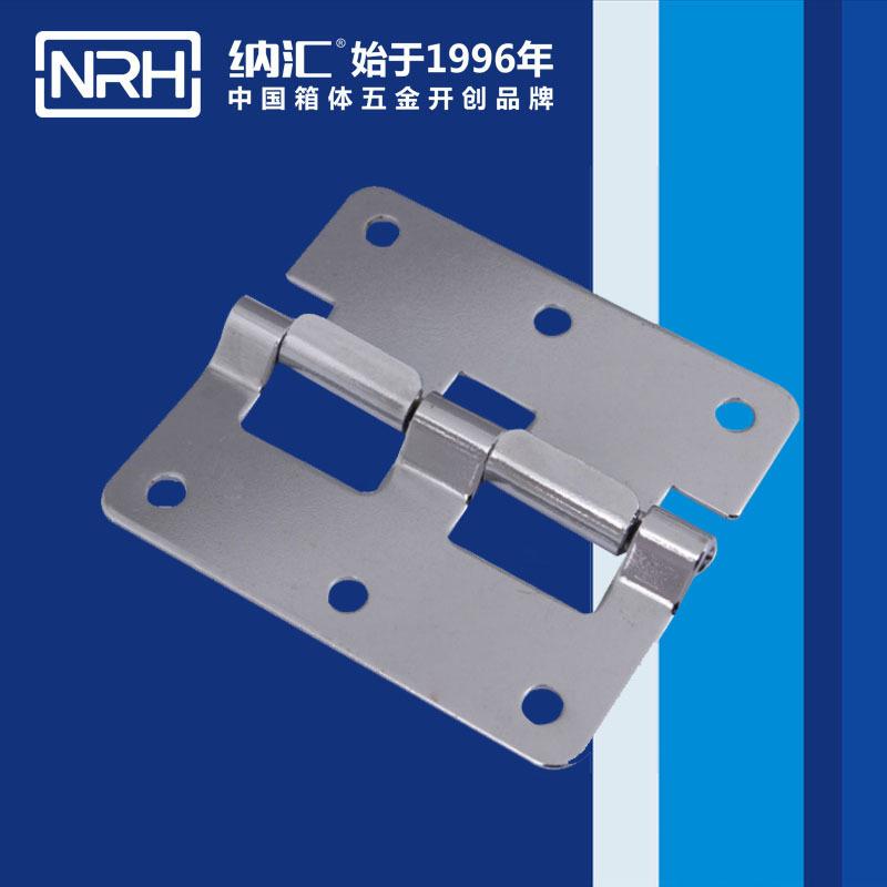 NRH Aviation case detachable hinge Trolley Case hinge accessories hinge NRH