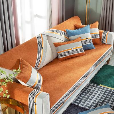 JIAJIAKU Đệm lót SoFa Đệm sofa Chenille bốn mùa phổ thông không trơn trượt màu phủ sofa bọc nỉ phong