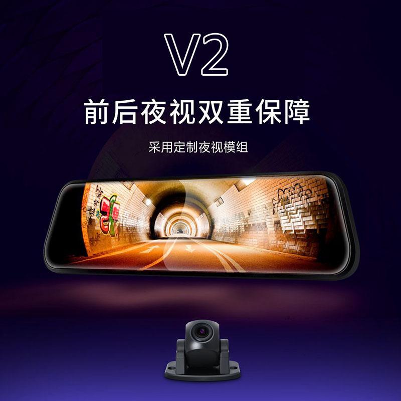 First scene V2 + streaming media dash cam 9.66 inch full screen matte night vision 1080p high