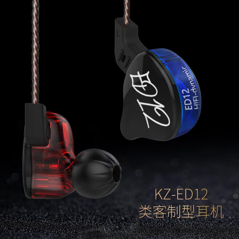 KZ ed12 earphone subwoofer fever hifi music mobile phone earphone earplug earphone by wire with micr