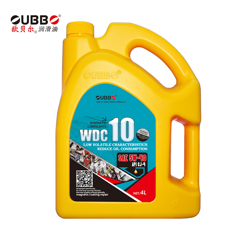 OUBBO Diesel engine oil CJ-4 5W-40 diesel engine oil